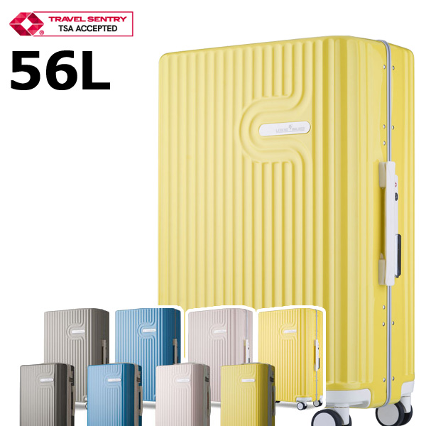 レジェンドウォーカー ワールドメロディー Lyra(リラ)スーツケース 56L(メーカー直送 キャリーバッグ スーツケース 旅行カバン おしゃれ 人気 キャリーケース TSAロック 海外旅行)(キャッシュレス5%還元)