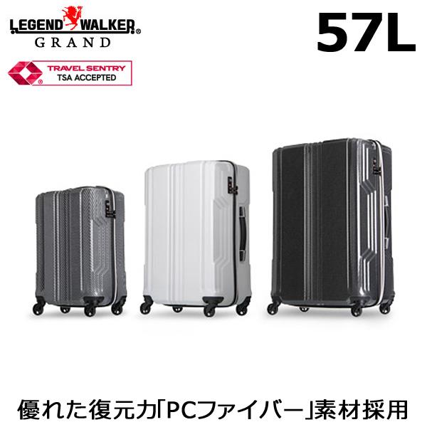 レジェンドウォーカーグランド BLADE(ブレイド) 縦型ビジネスキャリーケース 57L(メーカー直送 キャリーバッグ スーツケース 旅行カバン おしゃれ 人気 キャリーケース TSAロック 海外旅行)(キャッシュレス5%還元)