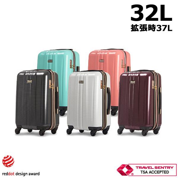 レジェンドウォーカープレミアムSSCシステム搭載キャリーケースANCHOR(アンカー)32L SSサイズ(メーカー直送 キャリーバッグ スーツケース おしゃれ 人気キャリーケース TSAロック 海外旅行)(キャッシュレス5%還元)