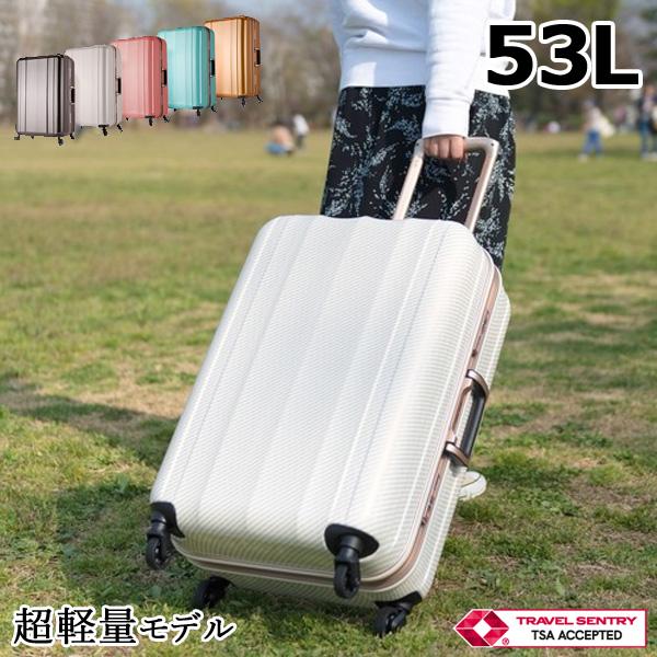 レジェンドウォーカープレミアムフルカスタム軽量パーツ採用最軽量ハードケースキャリーケース53L Sサイズ(メーカー直送 キャリーバッグ スーツケース おしゃれ 人気キャリーケース TSAロック 海外旅行)(キャッシュレス5%還元)