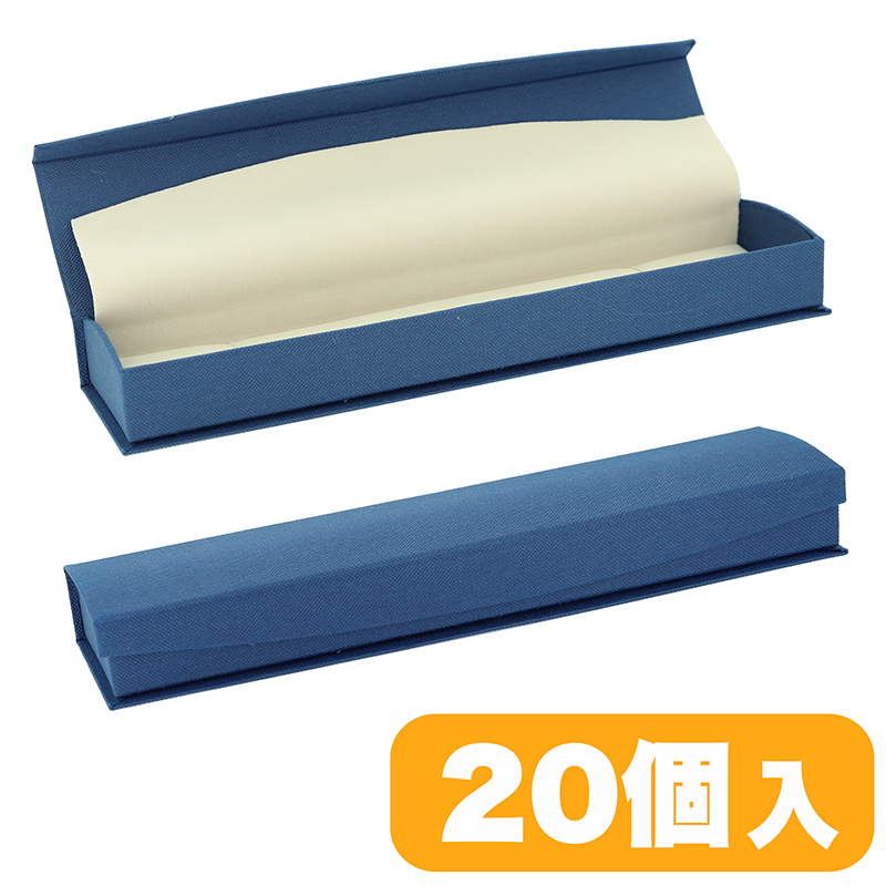 ネックレスケース(袋付) MA05-N ブルー 20個