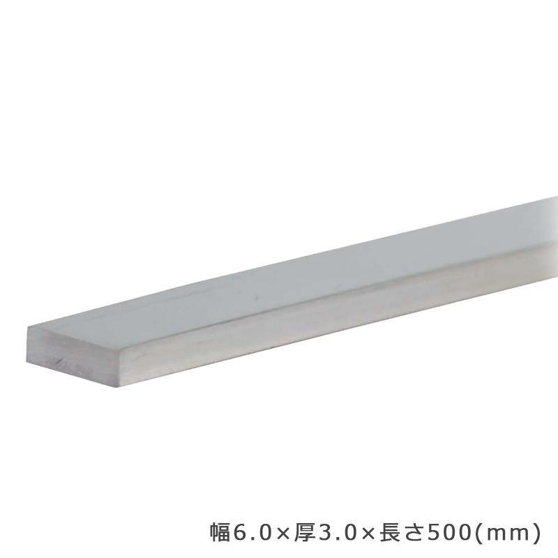S&F(シーフォース)950銀平角線 6.0×厚3.0×500 直