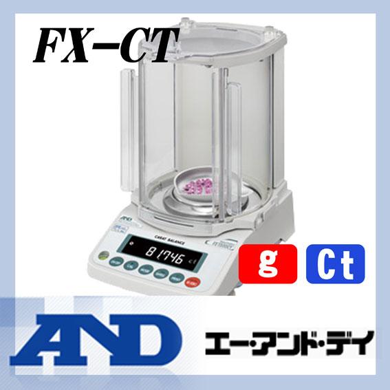 A&D 電子カラット天秤 FX-500CT
