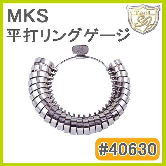 計測 鑑定 ルーペ ゲージ 指輪用  MKS(明工舎)平打リングゲージ #40630