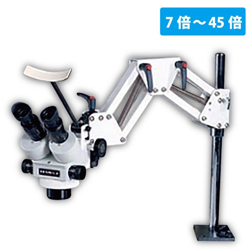 計測 鑑定 ルーペ 顕微鏡 実体顕微鏡 メイジテクノ MEIJI 顕微鏡セット EMZ-5H CR-2 全国一律送料無料 激安☆超特価