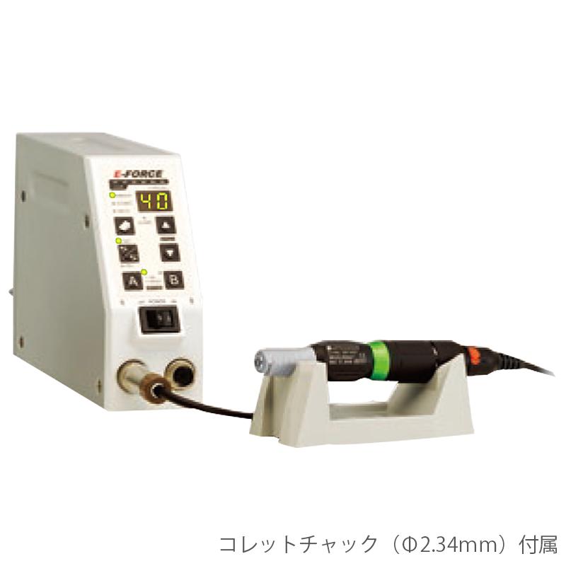 E-FORCE (イーフォース)ロータリーエンジン40 標準セット(φ2.35)