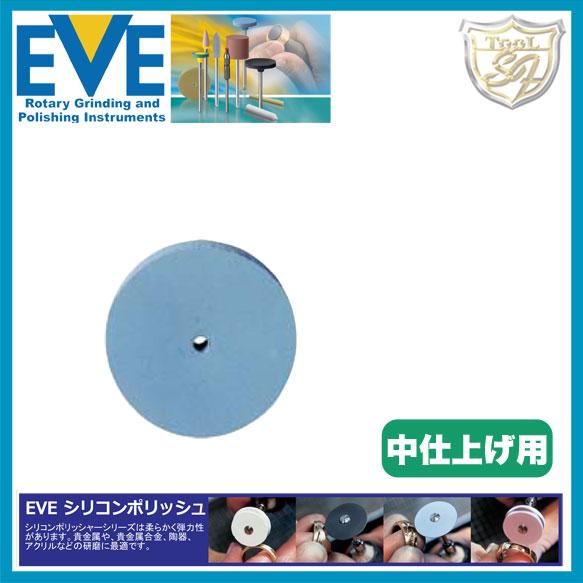 s-fine H8sf 100本入 EVE (イブ) シリコンポリッシュ #