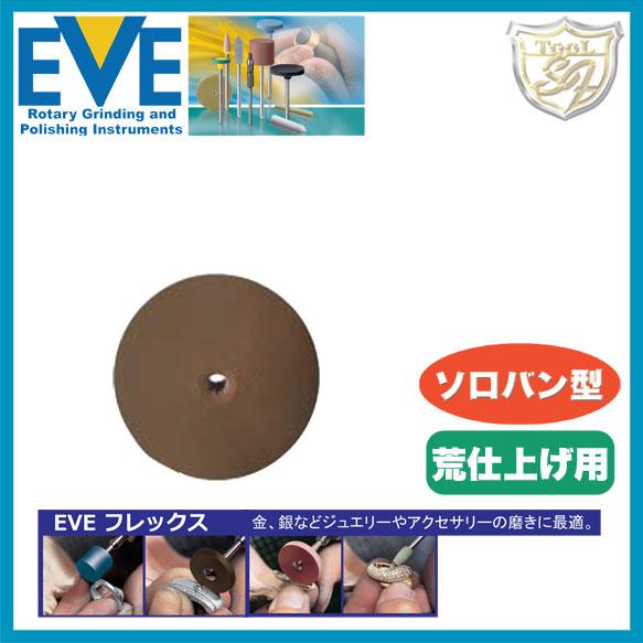 EVE(イブ) テクニックポリッシュ # 422 100本入