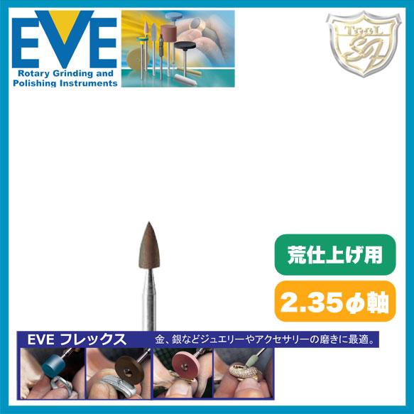 EVE(イブ) テクニックポリッシュ # 411 100本入