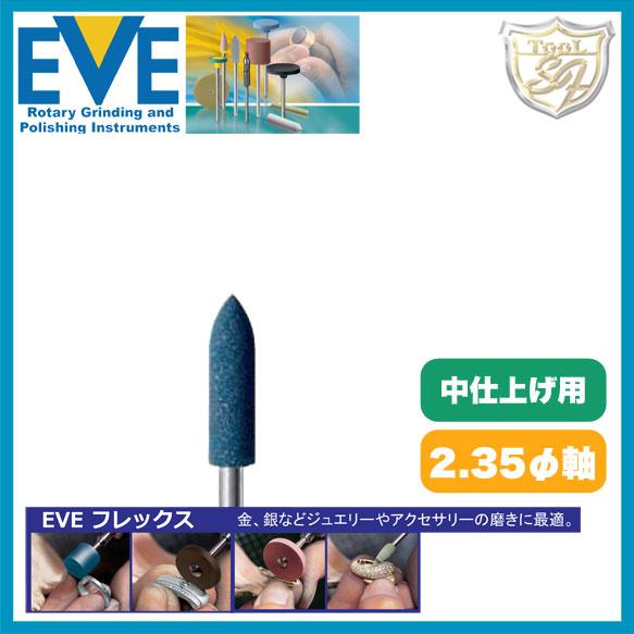 EVE(イブ) テクニックポリッシュ # 505100本入