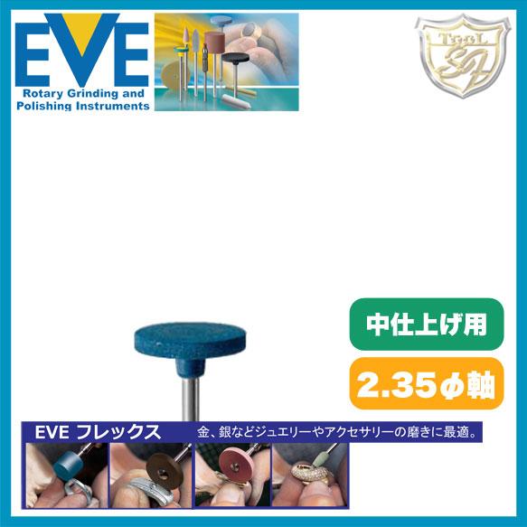 先端工具 研磨 シリコンポイント EVE # イブ 515100本入 卓抜 2020新作 テクニックポリッシュ