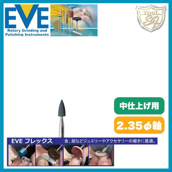 EVE(イブ) テクニックポリッシュ # 611 100本入