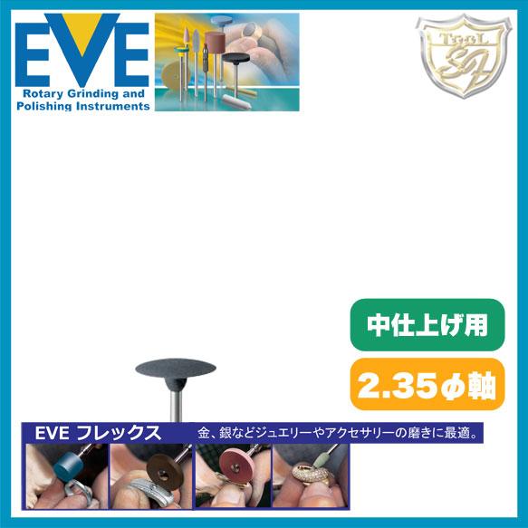 EVE(イブ) テクニックポリッシュ # 608 100本入