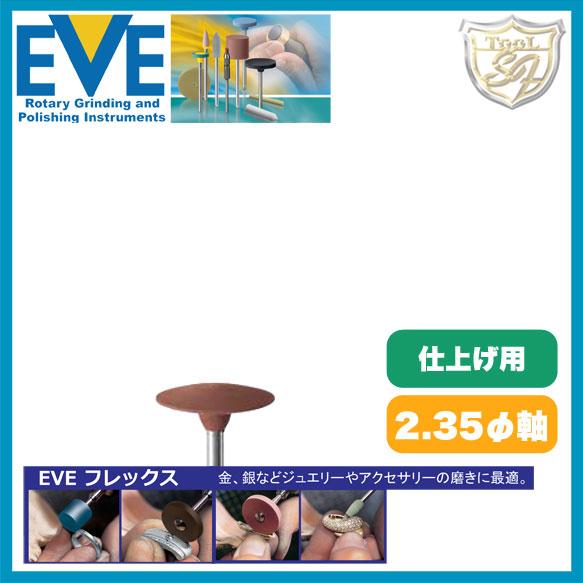 数量限定 先端工具 研磨 シリコンポイント 返品送料無料 EVE イブ テクニックポリッシュ 708 # 100本入