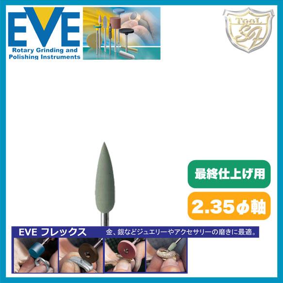EVE(イブ) テクニックポリッシュ # 806 100本入