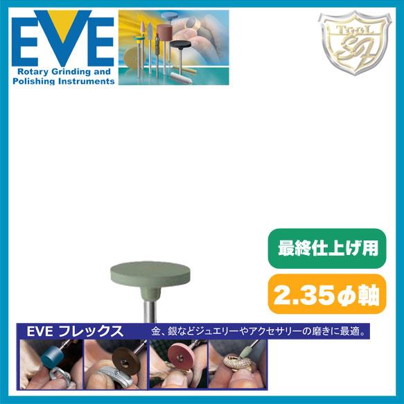 先端工具 研磨 シリコンポイント EVE テクニックポリッシュ 5☆大好評 ☆新作入荷☆新品 # 815100本入 イブ