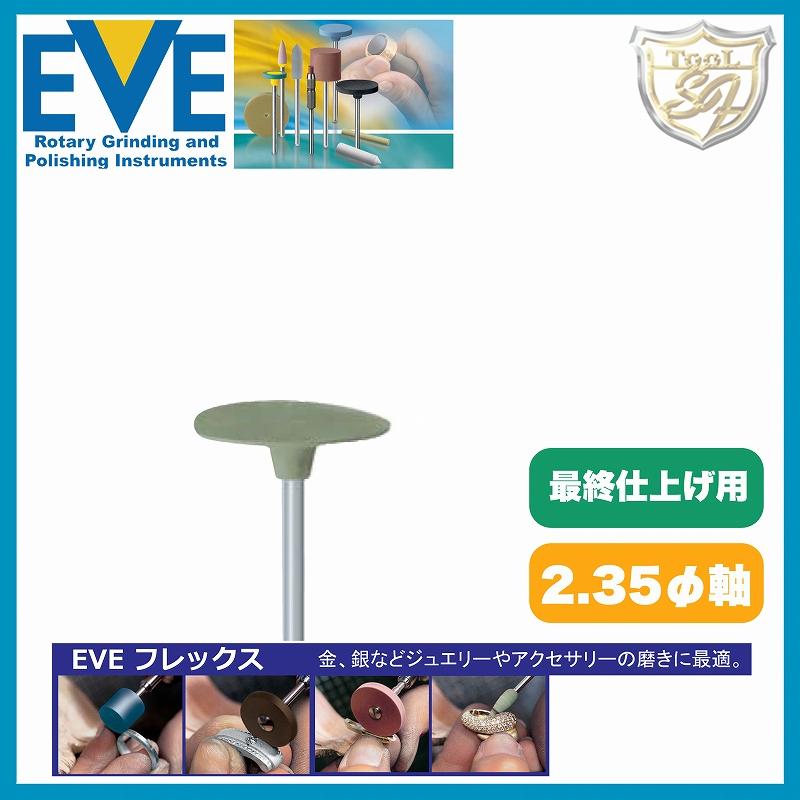 EVE(イブ) テクニックポリッシュ # 809 100本入
