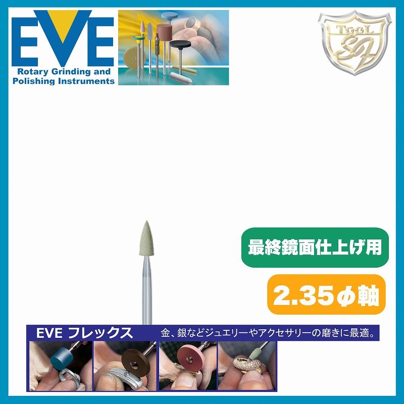 EVE(イブ) テクニックポリッシュ # 911 100本入