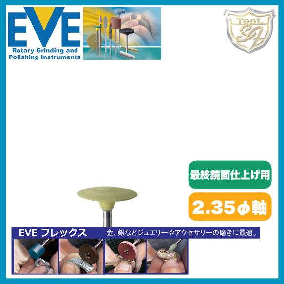 EVE(イブ) テクニックポリッシュ # 908 100本入
