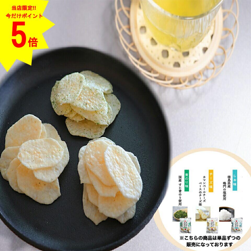 薄焼きなのにしろえびの風味口いっぱいに広がります 富山県産の米 しろえび100%使用3種類の中からお選びください 日の出屋製菓産業 ポイント5倍 スーパーセール限定 お歳暮 最安値に挑戦 4日20時~11日01時59分まで ぱりぱりえびせん しお味 チーズ味 青のり味 6袋入 選べる 3種類 白えび 白海老 お土産 米 日の出屋製菓 ギフト せんべい えび エビ 特産品 贈答用 極薄焼き 海老 しろえび 富山 お菓子