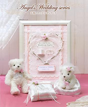 送料無料 ウェディングベア・リングピロー・ウェルカムボード(額付)3点セット天使のウェディング(ピンクシリーズ)綿300g付き