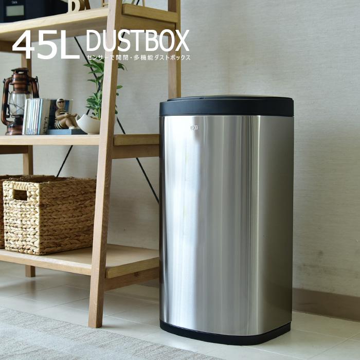 ゴミ箱 ダストボックス センサー式自動開閉 容量35L 分別 ステンレス インナーボックス付 スリム 蓋付 キッチン 幅35cm