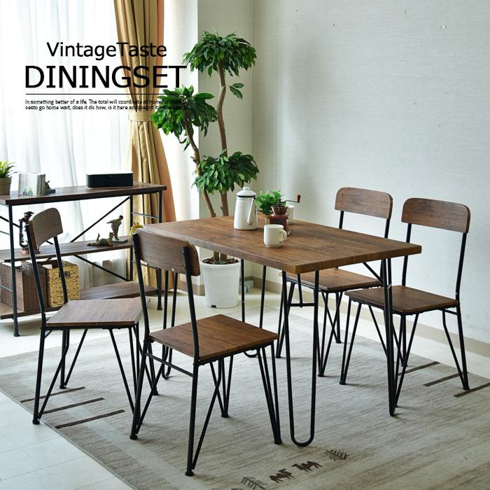ダイニングセット ダイニング5点セット 4人用 木製 アイアン 食卓テーブルセット ダイニングチェア ダイニングテーブルセット ダイニングテーブル 食卓セット 4人掛け テーブル シブルックリン ビンテージテースト