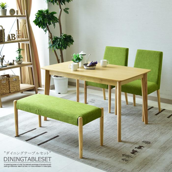 ダイニングテーブルセット 幅120 4点セット 4人掛け カバーリング 食卓 食卓セット オーク 北欧 ベンチ チェアー テーブル ダイニング4点セット 木製 ナチュラル