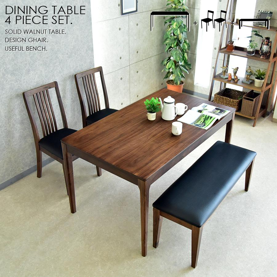 【送料無料】135cm ウォールナット ダイニングテーブル ダイニングテーブルセット ダイニングテーブル 4人掛け ダイニングテーブル4点セット チェア ベンチ