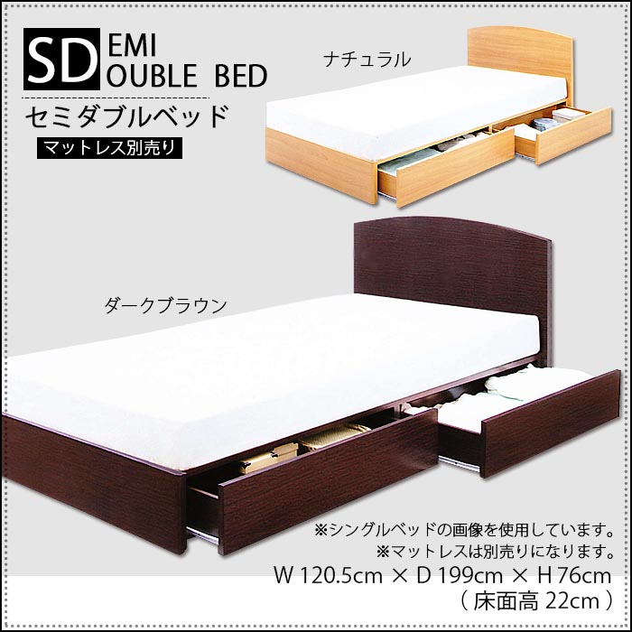 Lovely Semi Double Bed Bed Bed Mattress Sold Separately Underfloor Storage Drawer  Large Storage Semi Semi Natural Stylish Wooden Bed Bedding Wooden Fashion  Simple ...