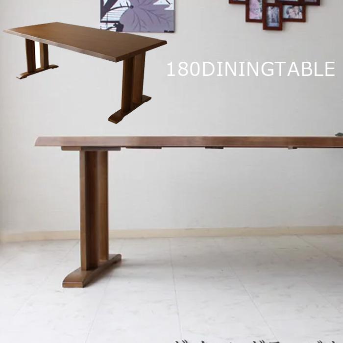 【エントリーで最大ポイント12倍2月10日0:00~23:59】 ダイニングテーブル 幅180cm 無垢材 木製 カントリー調 北欧 食卓 総無垢材