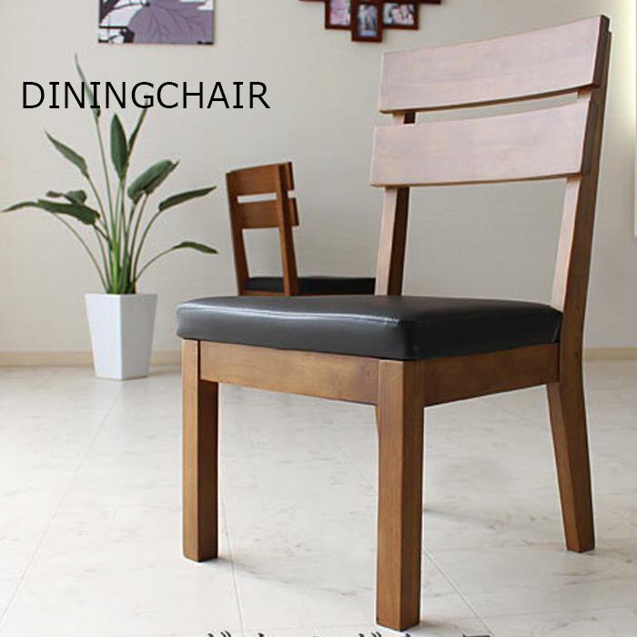 ダイニングチェアー 2脚セット 木製 和モダン ダイニング 椅子 完成品 デザイナー 家具