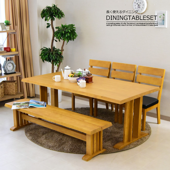 180 Cm Wide Dining Table Set Solid Wood Bench 5 Point Rustic Six Seat Nordic Chair Chairs Completed Total