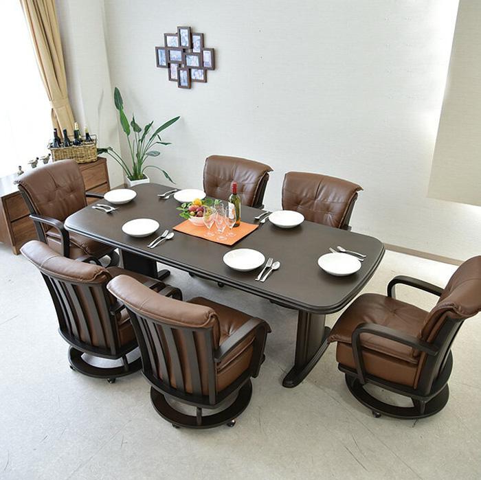 ダイニングテーブルセット ダイニングテーブル7点セット 幅200cm 食卓7点セット 6人用 6人掛け 食卓セット モダン クッション ダイニング ブラウン
