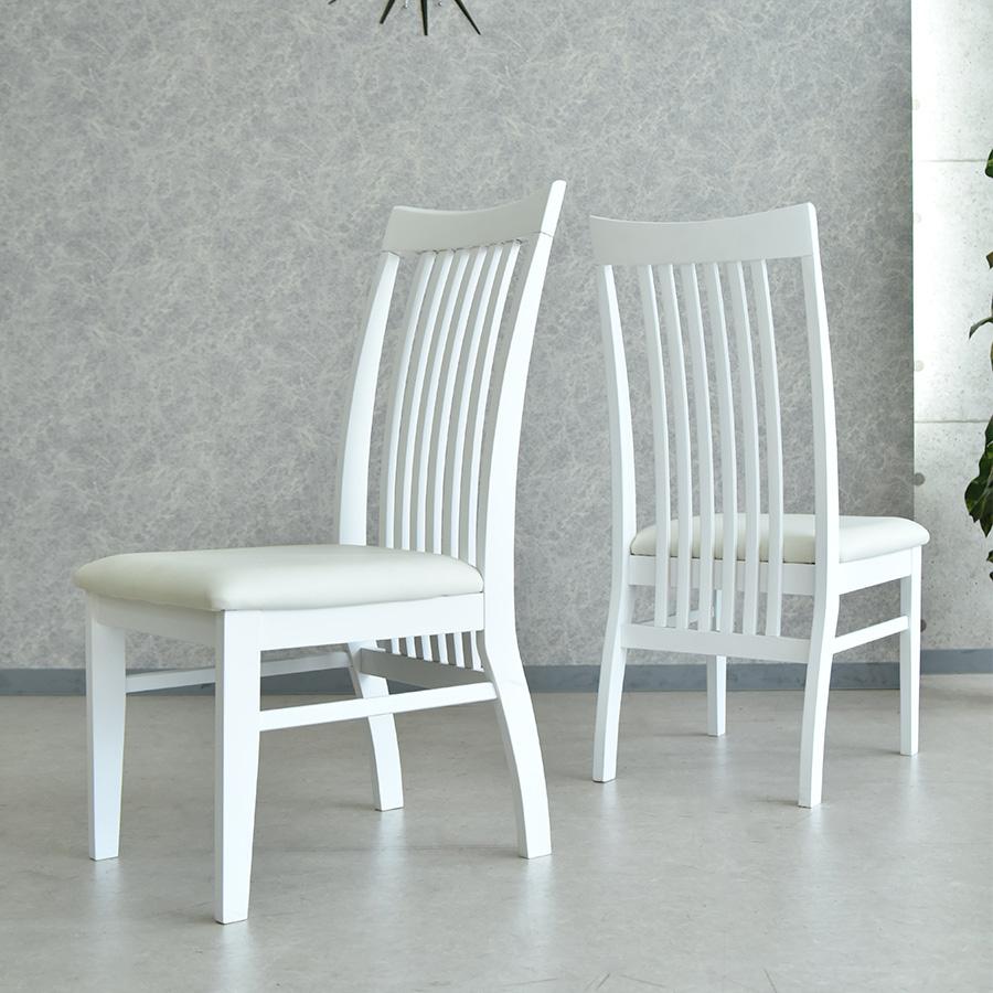 ダイニングチェア 北欧 ホワイト 無垢 ラバーウッド材 完成品 木製椅子 いす PVC 合皮 ホワイト 白 【2脚セット】
