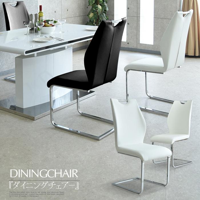 【クーポンSALE開催中】チェアー ダイニングチュエアー モダン ダイニング 高級 ホワイト ブラック 食卓椅子 シンプル デザイン 椅子 2脚セット 北欧
