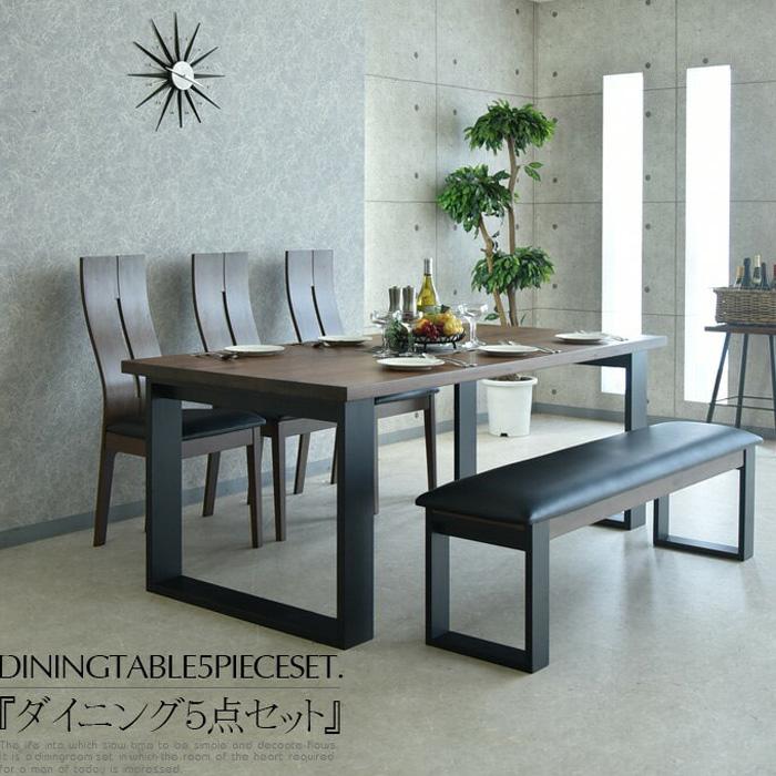 180cm ダイニングテーブル ダイニングテーブルセット ベンチ ダイニングテーブル 6人掛け ダイニングテーブル5点セット