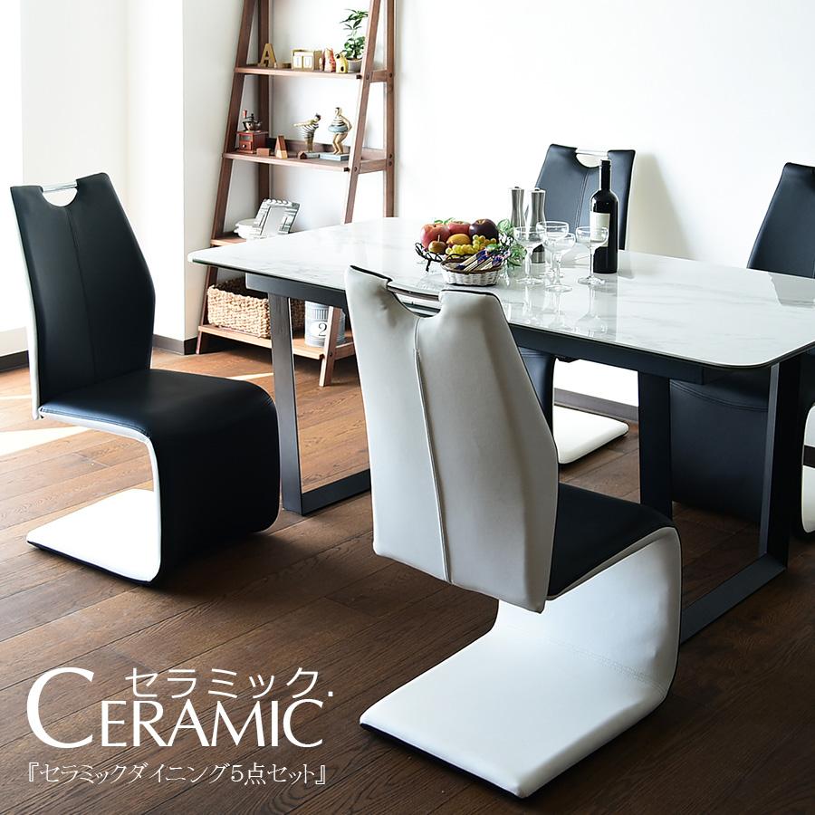 セラミック ダイニングテーブルセット セラミック 150cm幅 180cm幅 伸長式 ダイニングテーブル セラミックテーブル チェア 4人掛け モダン 食卓 ダイニング5点セット ホワイト グレー強化ガラス 大理石調 テーブル モダン オシャレ 大人気 食卓