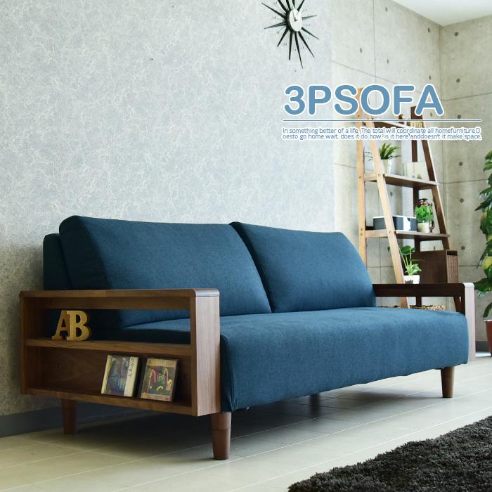 ソファー 3人掛けソファー 幅180 カバーリングタイプ 3Pソファー ウォールナット オーク 木製 無垢 ラック付 高さ変更できるソファー リビングソファー ファブリック