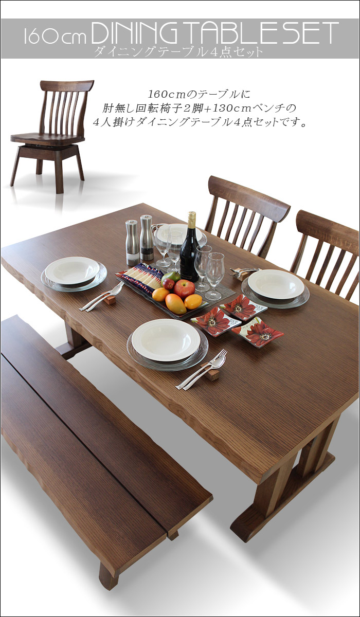 oak dining table and chairs. 6 Person Dining Set For Oak Table And Chairs