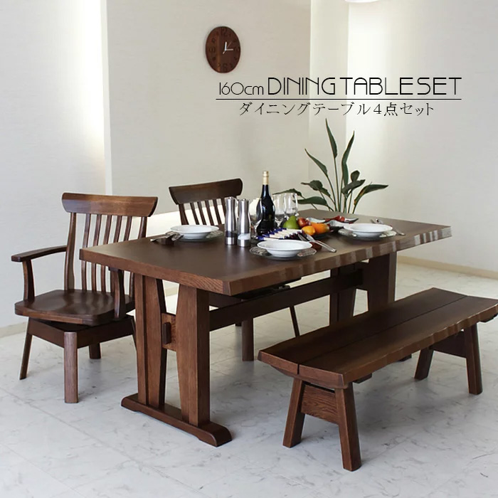 Four Points Of New Life 160cm Dining Table Set Oak Chair Dinette Credit Bench