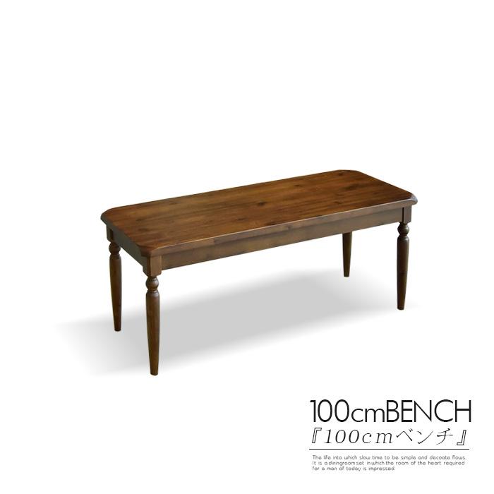 【クーポンSALE開催中】 100cm ベンチ 食卓 食卓用 ベンチチェア 長椅子 イス シンプル モダン 北欧 大川市