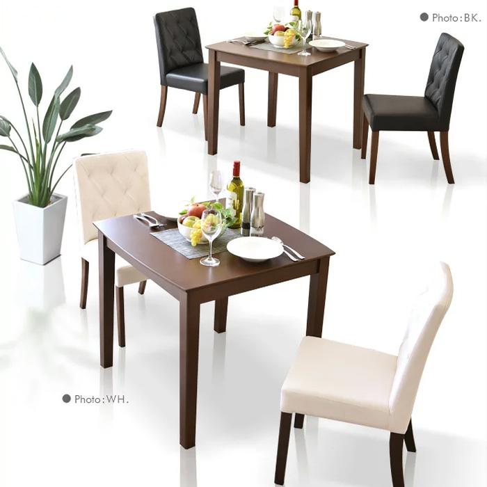 ダイニングテーブルセット ダイニングテーブル3点セット 幅75cm 食卓3点セット 2人用 2人掛け 食卓セット モダン ブラック ホワイト ダイニング シンプル テーブル