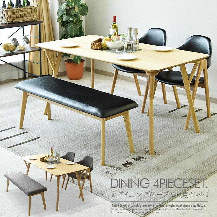ダイニングテーブルセット ダイニングテーブル4点セット 幅150cm 食卓4点セット 4人用 4人掛け 食卓セット モダン ブラック クレー ダイニング シンプル テーブル