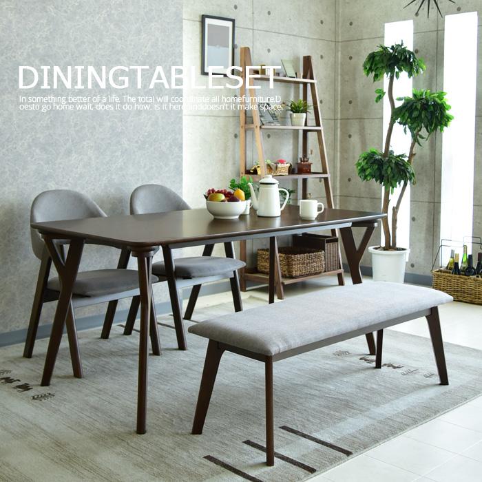 【クーポン配布中】ダイニングテーブルセット ダイニングテーブル4点セット 幅150cm 食卓4点セット 4人用 4人掛け 食卓セット モダン ブルー クレー ダイニング シンプル テーブル