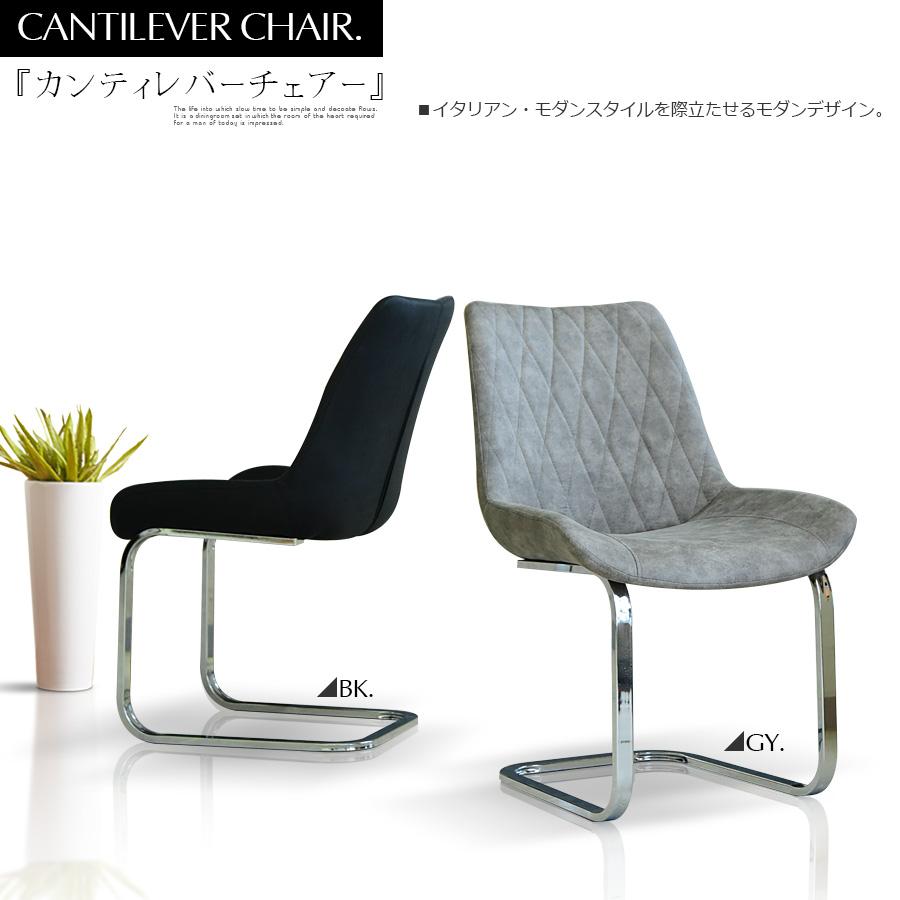 チェアー 椅子のみ チェアー モダン 北欧 シンプル オフィス デスクチェアー 会議室 オシャレ ブラック グレー 食卓椅子