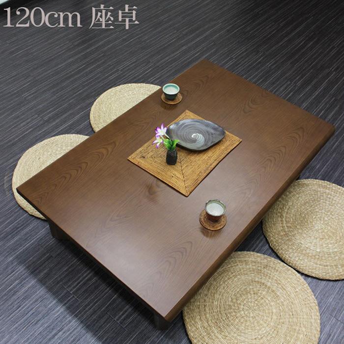 【送料無料】座卓 折りたたみ 幅120cm 木製 食卓 テーブル ローテーブル 折脚 リビングテーブル センターテーブル ちゃぶ台 和室 洋室