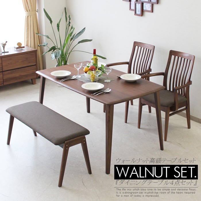C Style P12jul15 135 Cm Dining Table Set Dining Set Dining 4 Points