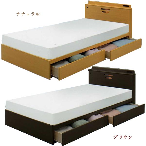 cstyle Rakuten Global Market Single bed frame drawers BOX with