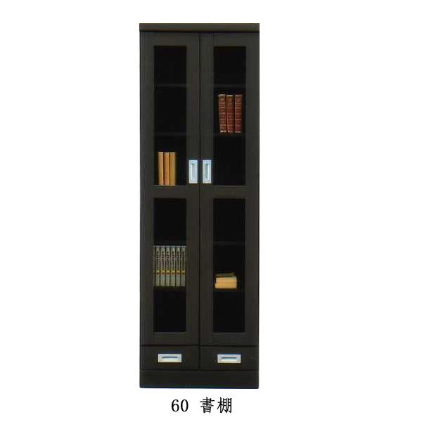 【送料無料】書棚 幅60cm 【ブラウン】 本棚 ミドルボード 飾 り棚 棚 フリーボード 書斎 リビング収納 リビング 収納家具 整理 収納 家具通販 大川市